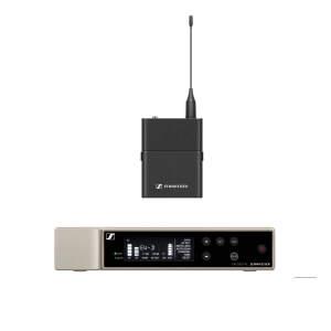 Sennheiser EW-D SK BASE SET (S1-7) Digital Base Set